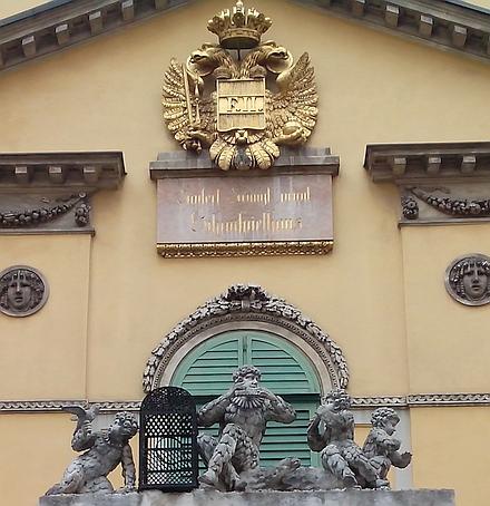 ウィーン劇場